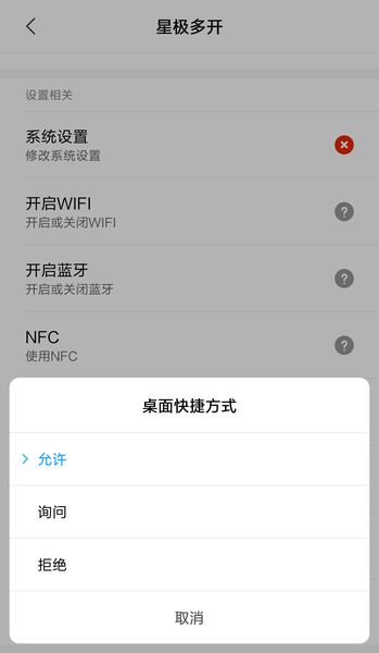 Screenshot_2018-11-15-11-10-32-880_com.miui.secur.png